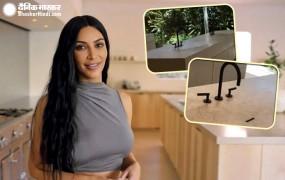 वायरल हो रहा किम कार्दशियन के बाथरुम का वीडियो, खास है बिना बेसिन वाला सिंक