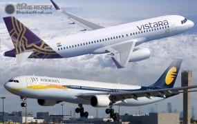 विस्तारा ने हायर किए जेट एयरवेज के 100 पायलट, 450 केबिन क्रू मेंबर्स