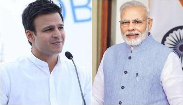 BJP से कोई संबंध नहीं, पांच बार ठुकरा चुका हूं सांसद बनने का ऑफर- विवेक ओबेरॉय