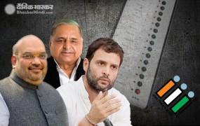 तीसरे चरण के चुनाव में दांव पर शाह, मुलायम, राहुल समेत कई दिग्गजों की किस्मत