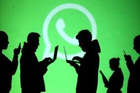 Whatsapp: अब बिना अनुमति के ग्रुप में नहीं जोड़ पाएगा एडमिन, लेनी होगी परमिशन