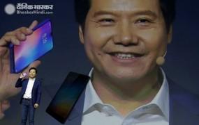 Xiaomi के फाउंडर को मिला 6631 करोड़ रुपए का बोनस, करेंगे दान