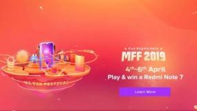 Xiaomi Mi Fan Festival 2019: स्मार्टफोन ही नहीं इन प्रोडक्ट पर भी भारी डिस्काउंट