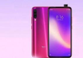 Xiaomi जल्द लॉन्च कर सकती है पॉपअप सेल्फी कैमरे वाला स्मार्टफोन, जानें खासियत