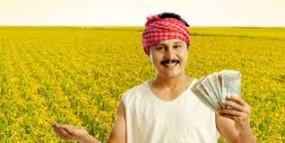 किसानों के खाते में जमा किए 4412.57 करोड़ रुपए, हाईकोर्ट को राज्य सरकार ने दी जानकारी