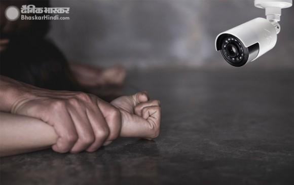मेरठ : रिटायर्ड अफसर बनाता था बच्चियों को शिकार, CCTV से हुआ खुलासा