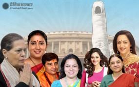 लोकसभा में इस बार पहुंचीं 76 महिला सांसद, BJD ने दिए थे सबसे ज्यादा टिकट