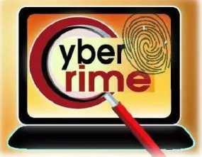 सोशल मीडिया : तीन माह में 84 प्रकरण साइबर सेल के पास पहुंचे, 22 का ही निपटारा