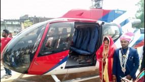 हेलीकाप्टर में बैठकर ससुराल विदा हुई किसानकी बेटी