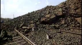 ब्लास्टिंग ने रोकी ट्रेन की रफ्तार, पांच घंटे ठप रहा रेल यातायात