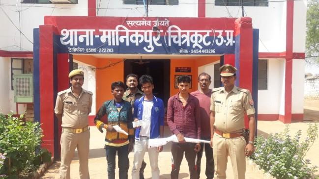 कल्याणपुर के जंगल में मुठभेड़, बबुली गैंग के 3 डकैत गिरफ्तार