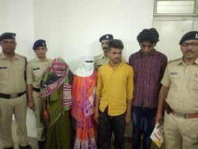 नहीं हो रहे थे बच्चे तो अस्पताल से चोरी किया नवजात,3 गिरफ्तार