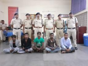 तीन टन कोयला के साथ पांच तस्कर गिरफ्तार, आरपीएफ की बड़ी कार्रवाई