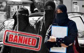 केरल: कॉलेज में छात्राओं के बुर्का पहनकर आने पर लगा बैन