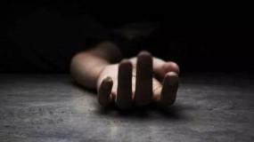 युवा किसान ने जहर पीकर की आत्महत्या