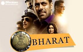 फिल्म भारत पर मंडराए संकट के बादल, टाइटल को लेकर हाईकोर्ट में PIL दाखिल