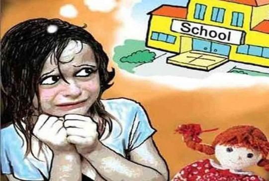 गुरु-शिष्य की परंपरा को शर्मसार करने वाला शिक्षक धराया, छात्राओं के साथ करता था गंदी हरकतें