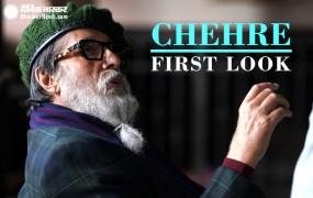 मिस्ट्री थ्रिलर फिल्म 'चेहरे' से अमिताभ बच्चन का फर्स्ट लुक, अलग अवतार में नजर आए