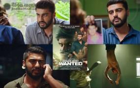 India's most wanted trailer: इंटेस और गंभीर किरदार में नजर आ रहे अर्जुन, ब्लॉकबस्टर हो सकती है फिल्म