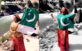 जब लोगों ने पाकिस्तान के झंडे के साथ देखा राखी का फोटो, ऐसा था रिएक्शन