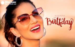 Sunny Leone's Birthday: अपनी बोल्ड इमेज के लिए फेमस सनी, निजी जीवन में है बहुत दयालु