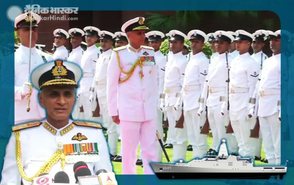 एडमिरल करमबीर सिंह ने संभाला नौसेना प्रमुख का पदभार