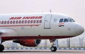 एयर इंडिया में नौकरी का शानदार मौका, नहीं होगी लिखित परीक्षा