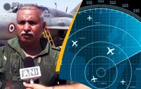 एयर मार्शल का बयान, घने बादलों में कई बार रडार विमानों को डिटेक्ट नहीं कर पाते