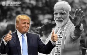 भारत के लोग लकी हैं कि उनके पास मोदी जैसा नेता: प्रेसिडेंट ट्रंप
