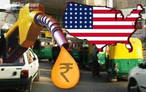 आज से खत्म हो रही अमेरिकी छूट, भारत में पेट्रोल-डीजल की कीमतों पर पड़ेगा असर