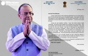 जेटली ने PM मोदी को लिखी चिट्ठी, कहा- मंत्री बनाने का विचार ना किया जाए