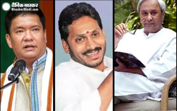 विधानसभा चुनाव नतीजे: अरुणाचल में बीजेपी, आंध्र में YSR कांग्रेस को मिला बहुमत
