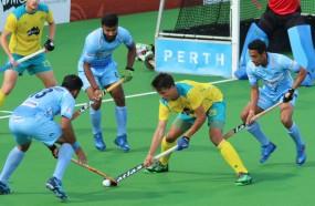 भारतीय हॉकी टीम का विजय रथ रुका, ऑस्ट्रेलिया ने एकतरफा 4-0 से हराया
