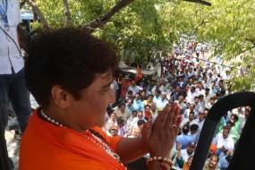 साध्वी प्रज्ञा ठाकुर के लिए 751 ब्रह्माणों ने किया सुंदरकांड का पाठ
