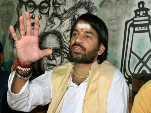 बिहार : राहुल के समर्थन में उतरे तेज प्रताप यादव, कहा...प्लीज इस्तीफा मत देना