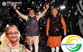 पीएम मोदी के शपथ ग्रहण में BIMSTEC नेताओं को आमंत्रण, शेख हसीना नहीं होंगी शामिल