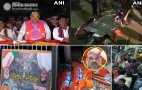 कोलकाता: अमित शाह की रैली में बवाल के बाद कई गाड़ियां फूंकीं, भीड़ ने बरसाए पत्थर
