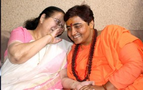 सुमित्रा ताई ने कहा - करकरे ने गलत किया है तो बोलने में हर्ज नहीं, दिग्विजय ने किया पलटवार
