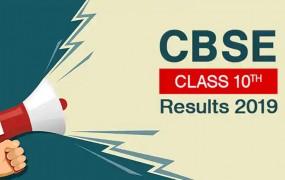 सीबीएसई का 10वीं का रिजल्ट जारी, 13 बच्चों के 499 नंबर