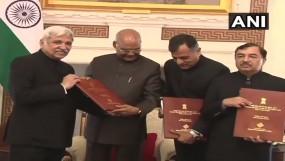 राष्ट्रपति ने भंग की 16वीं लोकसभा, CEC ने नवनिर्वाचित सांसदों की लिस्ट भी सौंपी