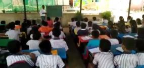 इस दुर्गम क्षेत्र में 365 दिन शुरू रहती है स्कूल, एडमिशन फुल का लगाना पड़ा बोर्ड