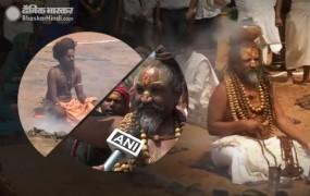 भोपाल: दिग्विजय के लिए साधुओं ने रमाई धूनी, प्रज्ञा ने किया पलटवार
