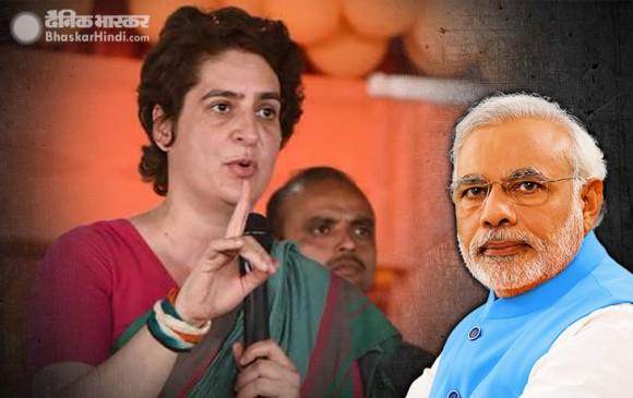 प्रियंका का PM पर निशाना, बोलीं- अहंकार तो दुर्योधन का भी नहीं टिका
