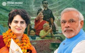 प्रियंका का दिल्ली में मेगा शो, पीएम को दी नोटबंदी पर चुनाव लड़ने की चुनौती