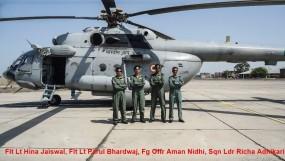 इंडियन एयरफोर्स के 'ऑल वूमेन' क्रू ने पहली बार उड़ाया Mi-17 V5 हेलीकॉप्टर