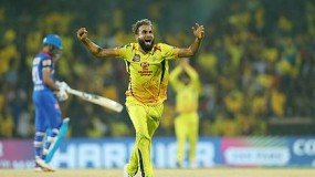 IPL : धोनी की शानदार पारी के बाद ताहिर की घातक गेंदबाजी, चेन्नई ने दिल्ली को 80 रन से हराया