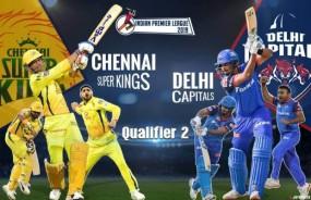 IPL Qualifier 2 : रिकॉर्ड आठवीं बार फाइनल में पहुंची चेन्नई सुपरकिंग्स, दिल्ली को 6 विकेट से हराया