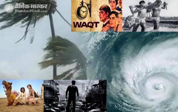 फोनी तूफ़ान:बॉलीवुड की इन फिल्मों में दिखी है प्राकृतिक आपदा की झलक