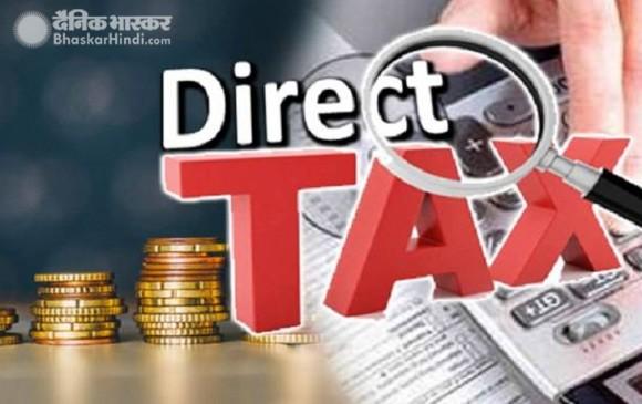 डायरेक्ट टैक्स कलेक्शन में FY-19 में 82,000 करोड़ रुपये का शॉर्टफॉल