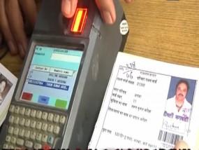 कृषि केंद्रों में ई-पीओएस मशीन अनिवार्य, भुगतान न करने पर लाइसेंस होगा रद्द